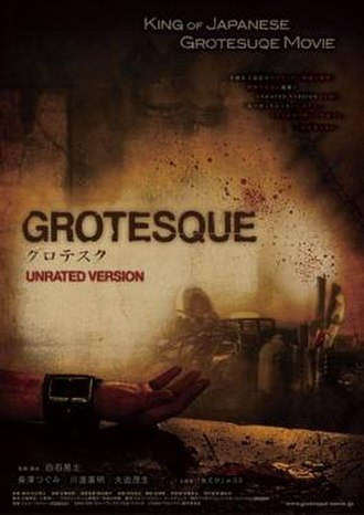 Grotesque (2009 film) - Japanese release poster