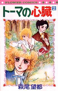<i>The Heart of Thomas</i> Japanese manga series by Moto Hagio