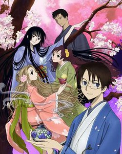 List of xxxHolic characters - Wikipedia