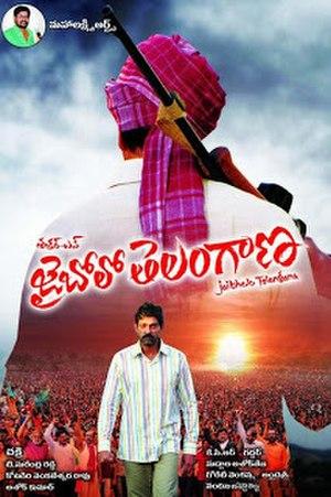 Jai Bolo Telangana - Movie Poster