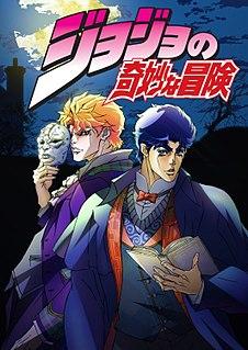 <i>JoJos Bizarre Adventure</i> (2012 TV series) Japanese anime television series