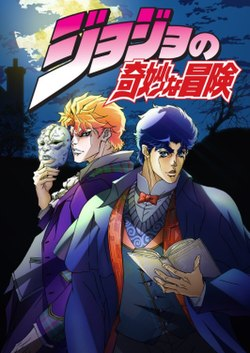 Phantom Blood Key Visual