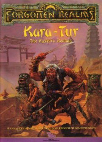 Kara-Tur: The Eastern Realms - The cover to the Kara-Tur: The Eastern Realms boxed set
