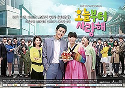 Love on a Rooftop (South Korean TV series) - Wikipedia