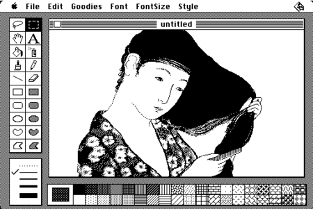 A picture in MacPaint 1.0, drawn by Susan Kare