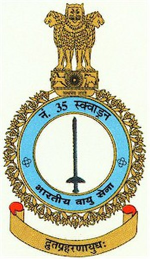 No. 35 Squadron IAF - Image: No 35sqd