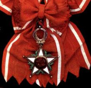 Order of Ouissam Alaouite - Image: Order of Ouissam Alaouite Grand Cross