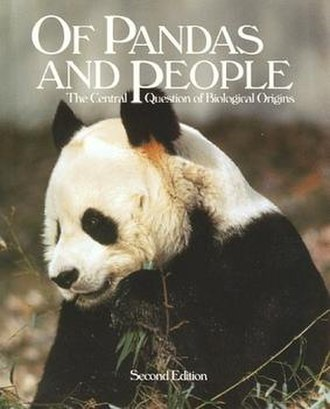 Of Pandas and People - Image: Pandas and ppl