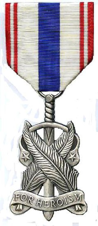 Army Reserve Officers' Training Corps - The ROTC Medal for Heroism