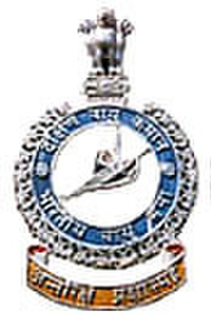 Southern Air Command (India) - Image: SAC Crest
