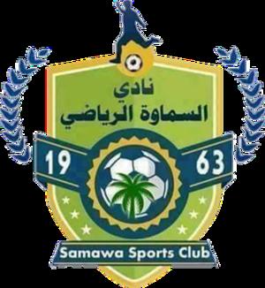 Al-Samawa FC - Image: Samawa FC logo
