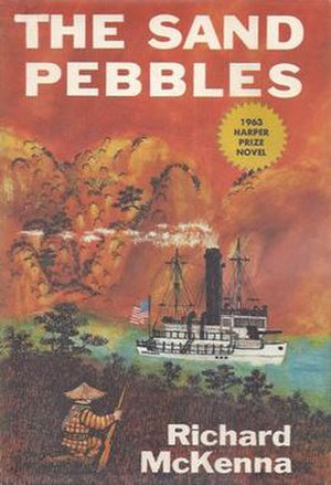 The Sand Pebbles - First edition