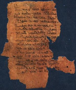 Maronite mummies -  Manuscript in Estrangelo praising the Lord.