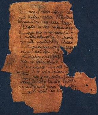 Maronite mummies - Manuscript in Estrangelo praising the Lord.