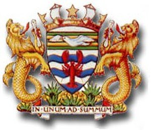 Shediac - Image: Shediac nb coat of arms