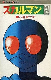 <i>Skull Man</i>