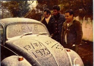 Snow at Sao Paulo state (Apiai city) July, 1975. Snow at Sao Paulo state.jpeg