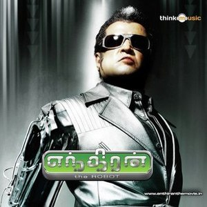 Enthiran (soundtrack) - Image: Tamil endhiran