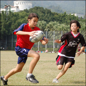 American International School of Guangzhou - Touch Rugby