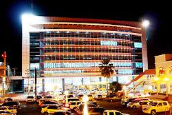 University of Cebu Banilad