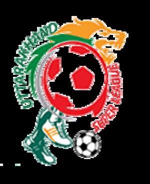 Uttarakhand Super League - Image: Uttarakhand Super League Logo