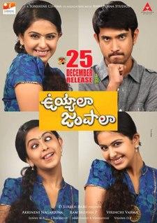 <i>Uyyala Jampala</i> 2013 Telugu film directed by Virinchi Varma