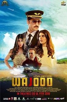 Wujood 2018 Full Movie Download HDRip 720p