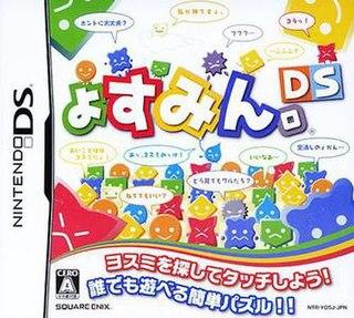 <i>Yosumin!</i> 2007 video game