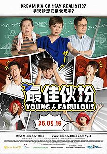 Young & Fabulous Movie Poster.jpg