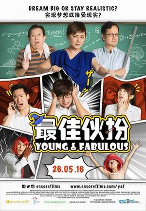 Young & Fabulous - Theatrical release poster
