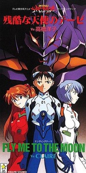 A Cruel Angel's Thesis - Image: Zankoku na Tenshi no These Fly Me to the Moon