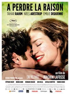 Our Children - Film poster