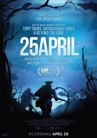25 April (film) - Film poster