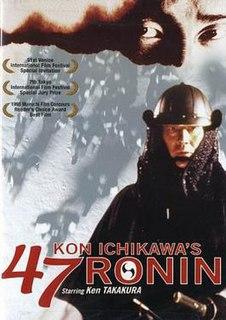 <i>47 Ronin</i> (1994 film) 1994 Japanese film