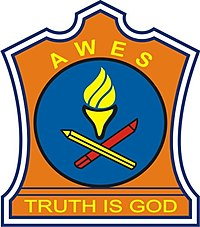 Army Public School, Danapur Cantt - Wikipedia, the free encyclopedia
