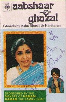 aabshar-e-ghazal hariharan