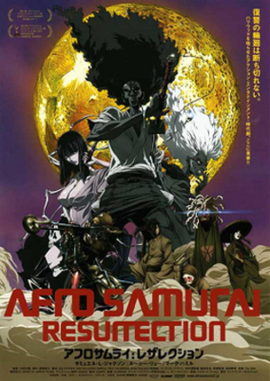 Afro Samurai: Resurrection - Japanese film poster