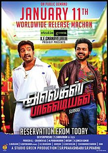 Alex Pandian movie poster.jpg
