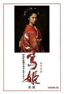 <i>Atsuhime</i> (TV series) 2008 Japanese TV series. 47th Taiga drama