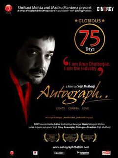 <i>Autograph</i> (2010 film)