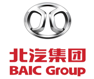 BAIC Group state-owned holding company of Chinese automobile manufactures