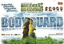 Bodyguard (2010) [Malyalam] DM - Dileep, Nayanthara, Thiagarajan, Harishree Ashokan, Nithra Kurian, Cochin Haneefa, Janardan