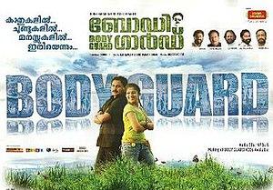 Bodyguard (2010 film) - Official Poster