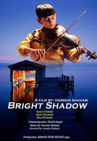 Bright Shadow - Movie Poster