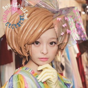 Candy Candy (song) - Image: Candy Candy Kyary Cover