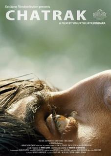 <i>Chatrak</i> 2011 Bengali film directed by Vimukthi Jayasundara