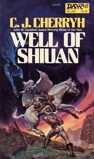 Well of Shiuan - Well of Shiuan re-issue with original cover artwork