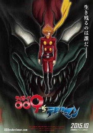 Cyborg 009 VS Devilman - Theatrical release poster for Cyborg 009 VS Devilman.