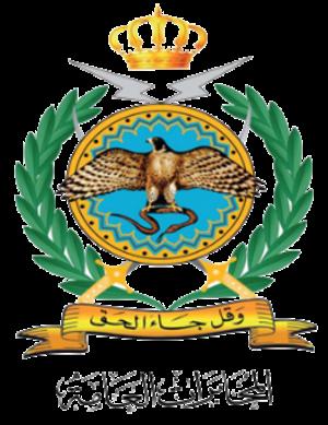 General Intelligence Directorate (Jordan) - Image: Dairat al Mukhabarat al Ammah (crest)