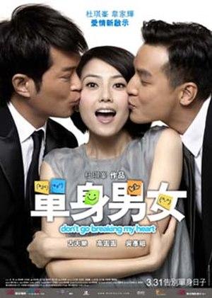 Don't Go Breaking My Heart (film) - Image: Don't Go Breaking My Heart film poster